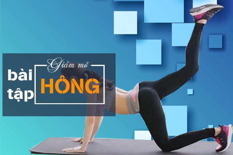 Tập luyện sức đề kháng nặng là cách giảm mỡ hông hiệu quả và cho vòng 3 săn chắc, quyến rũ